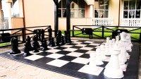 Шах на открито